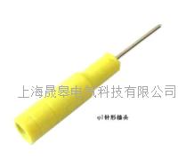 DCC-φ1针形插头 DCC-φ1