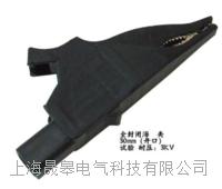 DCC-30mm(开口)全封闭海豚夹 DCC-30mm