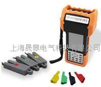 HDGC3531电能质量检测设备 HDGC3531