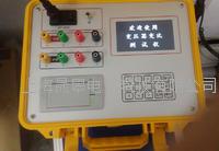 BYB-Ⅲ变压器变比测试仪 BYB-Ⅲ