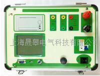 HQ-2000N/+互感器特性综合测试仪 HQ-2000N/+