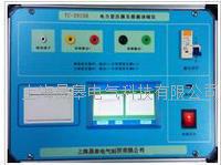 TC-2015H电力变压器互感器消磁分析仪 TC-2015H
