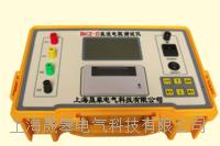 BKZ-D直流电阻测试仪 BKZ-D