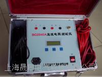 BY3500A直流电阻测试仪 BY3500A