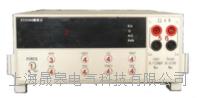 RT2230A 直流电阻测试仪 RT2230A