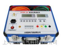 HTZR-2A直流电阻测试仪 HTZR-2A