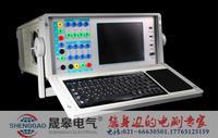 YCBH-6微机保护测试仪 YCBH-6
