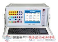 SGJB-6A六相微机继电保护测试仪 SGJB-6A