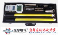 RXHE高压无线数显核相仪 RXHE