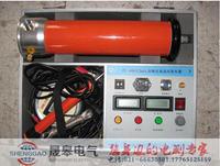 120kv2-3mA智能型直流高压发生器 120kv2-3mA