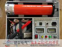 ZGF-60KV/5mA便携式直流高压发生器 ZGF-60
