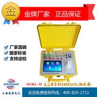 SGRL-II变压器容量特性测试仪(触摸屏) SGRL-II