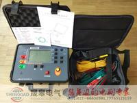 SG3000数字式接地电阻测试仪 SG3000