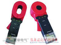 YET2000钳形接地电阻仪 YET2000