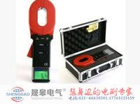 ETCR2000B/+防爆型钳形接地电阻仪 ETCR2000B/+