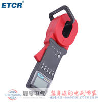 ETCR2000A/+钳形接地电阻仪 ETCR2000A/+