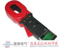 ETCR2000B(防爆型)钳形接地电阻测试仪 ETCR2000B