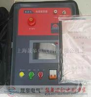 ZHG-60/500系列直流耐压及恒流烧穿源 ZHG-60/500