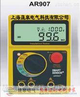 YH-5102数字绝缘电阻测试仪 YH-5102