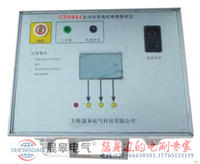 CD9884水内冷发电机绝缘电阻测试仪 CD9884