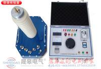 TQSB轻型高压试验变压器 TQSB