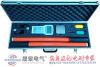 无线高压核相仪直销 0.38v-500kv