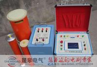 TPXZB系列GIS交流耐压试验仪器 TPXZB