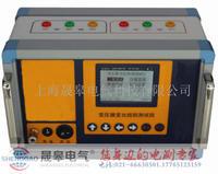 L5261A变压器变比组别测试仪 L5261A