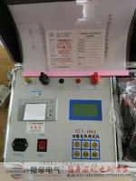 JYL(100A)回路电阻测试仪 JYL(100A)