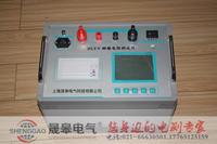 ZSHL-100A回路电阻测试仪 ZSHL-100A