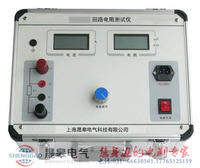 TD-3301系列回路电阻测试仪 TD-3301