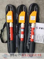 GSY系列高压验电笔 GSY