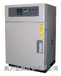 高温恒温试验箱 GT-TG-234G