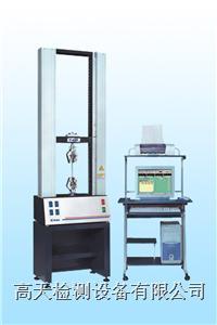 拉力试验机|万能材料试验机|材料拉力测试仪|双柱拉力试验机 GT-MS系列