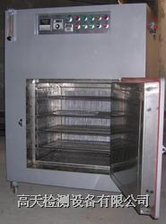 无尘烘箱|无尘烤箱|烘箱|无尘高温测试箱 无尘烘箱