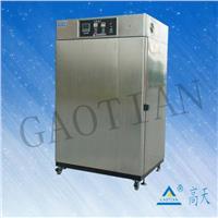 高温老化试验箱 GT-TL-80