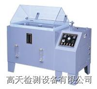 盐雾箱 GT-Y-60