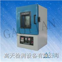 干燥箱\高溫箱 GT-TG