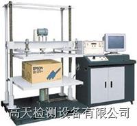 纸箱抗压试验机\纸箱耐压试验机 GT-KY