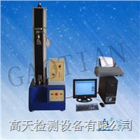 拉力试验机|拉力机 GT-L-5000
