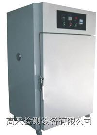 老化试验箱\老化箱(大型老化试验房) GT-TL-80