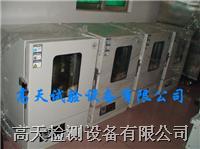 高温试验箱\精密高温试验箱 高温试验箱\精密高温试验箱