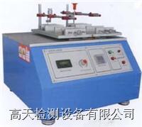 铅笔\酒精\橡皮擦耐磨擦试验机 GT-MC-5