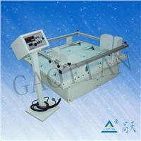 模拟运输台台 GT-MZ-100