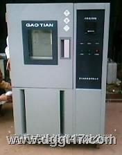 高低温试验箱新品 GT-T-150Z