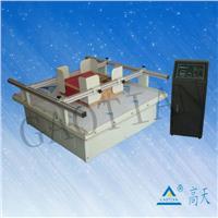 振动试验台100 GT-MZ-100