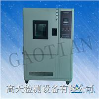 臭氧老化試驗機 GT-150