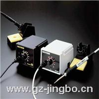白光936无铅焊台|日本HAKKO白光恒温焊台
