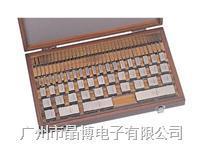 Mitutoyo三丰英制方形量块套装516-401