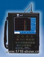 HS610e数字真彩超声波探伤仪